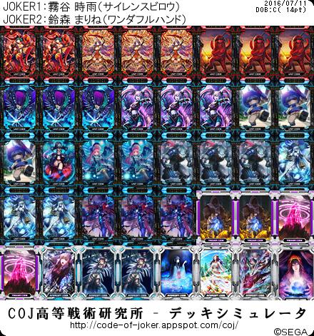 f:id:kurono-ggg:20160711194347p:plain
