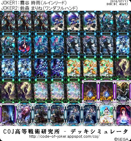 f:id:kurono-ggg:20160711194351p:plain