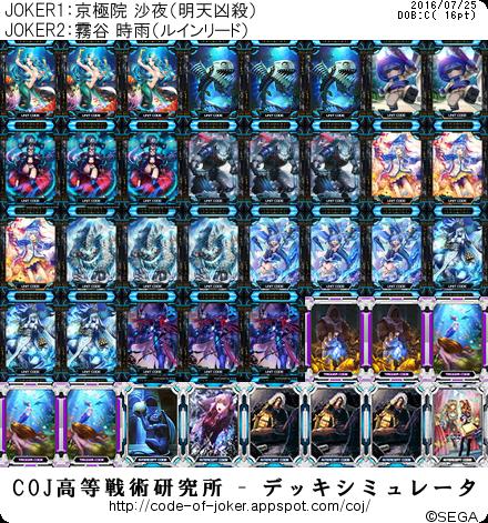 f:id:kurono-ggg:20160725180724p:plain