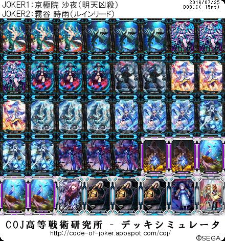 f:id:kurono-ggg:20160725183519p:plain