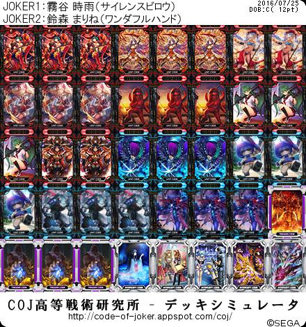 f:id:kurono-ggg:20160725184152p:plain