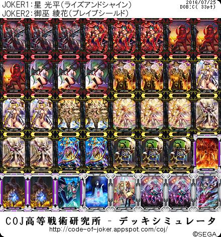 f:id:kurono-ggg:20160725185043p:plain