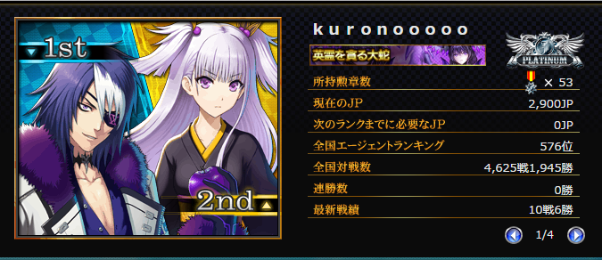 f:id:kurono-ggg:20160801161437p:plain