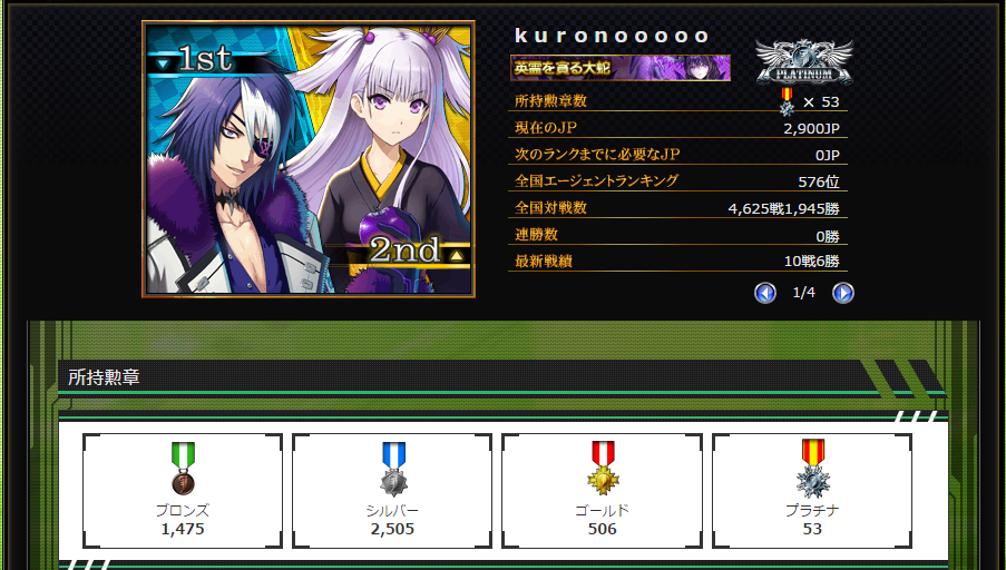 f:id:kurono-ggg:20160801162350p:plain