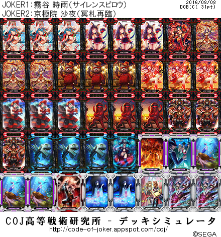f:id:kurono-ggg:20160808160019p:plain