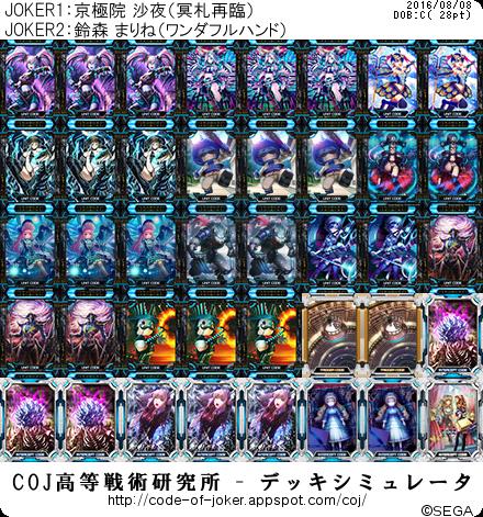 f:id:kurono-ggg:20160808160511p:plain