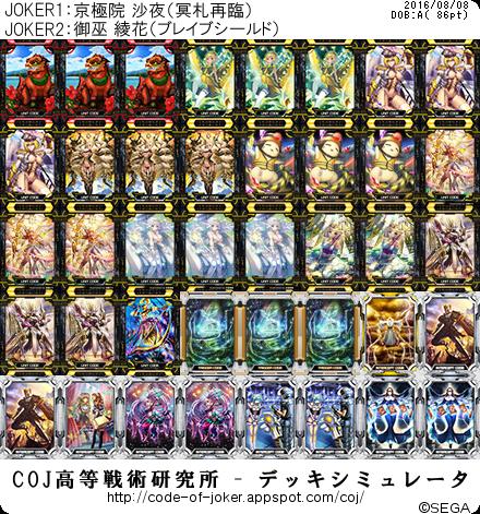 f:id:kurono-ggg:20160808161515p:plain
