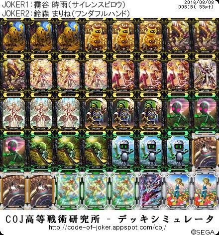 f:id:kurono-ggg:20160808162405p:plain