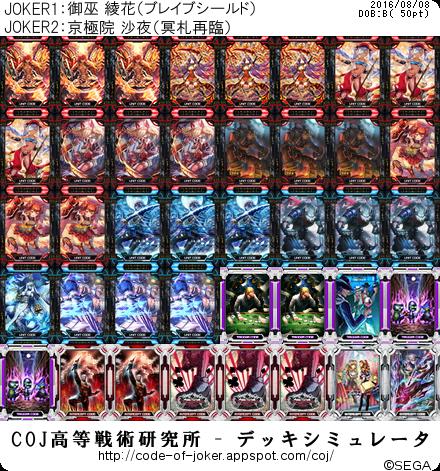 f:id:kurono-ggg:20160808162928p:plain