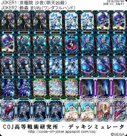f:id:kurono-ggg:20160808163737p:plain
