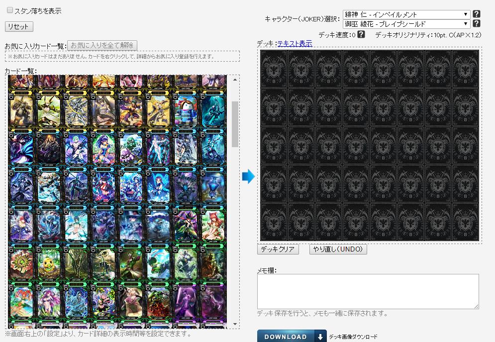 f:id:kurono-ggg:20160818161001p:plain