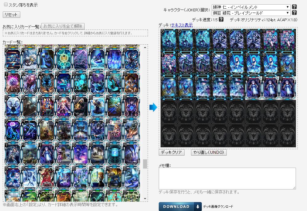 f:id:kurono-ggg:20160818161222p:plain