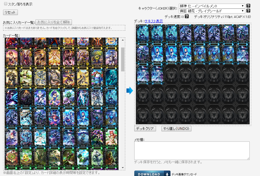 f:id:kurono-ggg:20160818161520p:plain