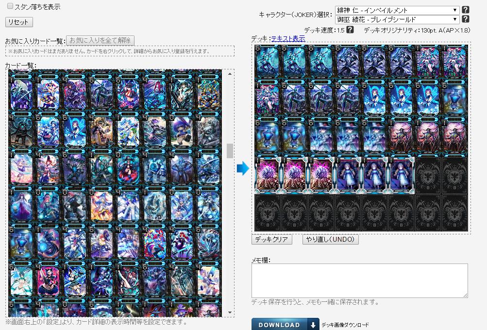 f:id:kurono-ggg:20160818162128p:plain
