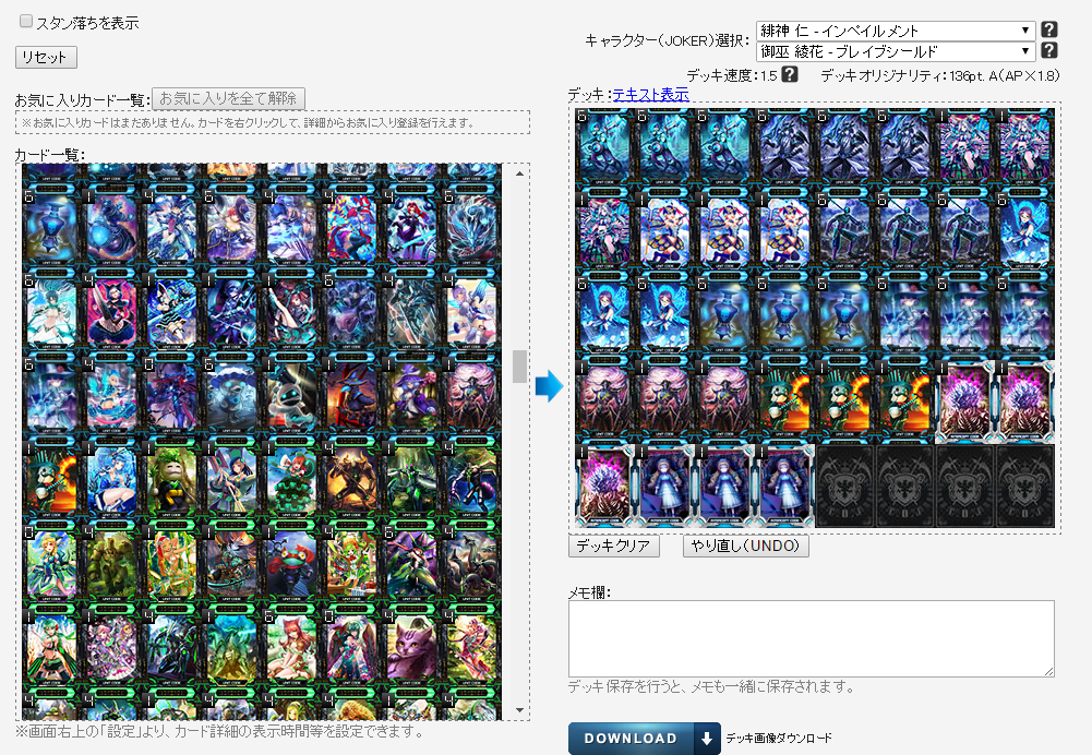 f:id:kurono-ggg:20160818163049p:plain