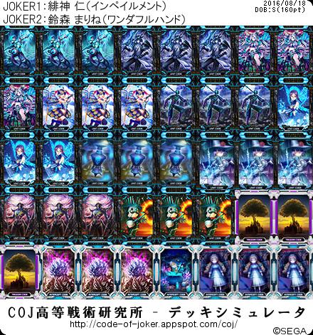 f:id:kurono-ggg:20160818165306p:plain