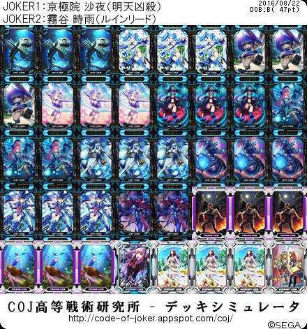 f:id:kurono-ggg:20160822070527p:plain