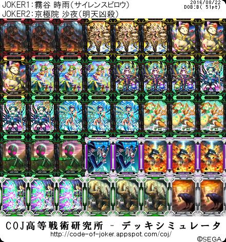 f:id:kurono-ggg:20160822070531p:plain