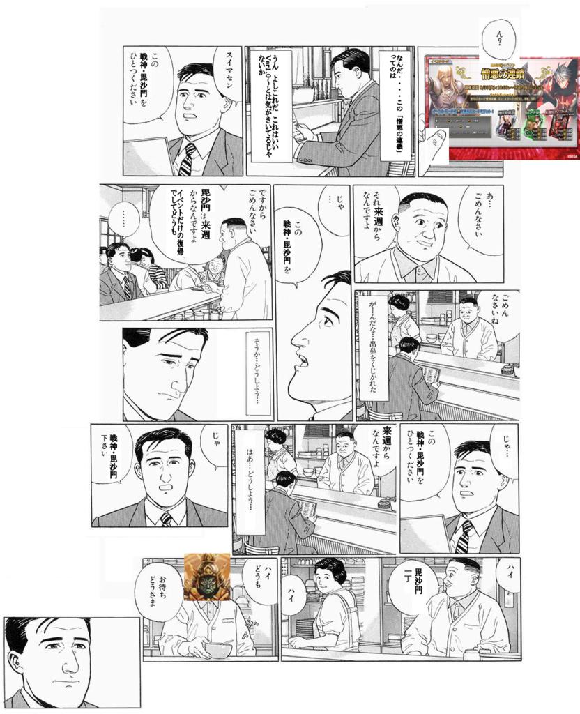 f:id:kurono-ggg:20160824163603p:plain