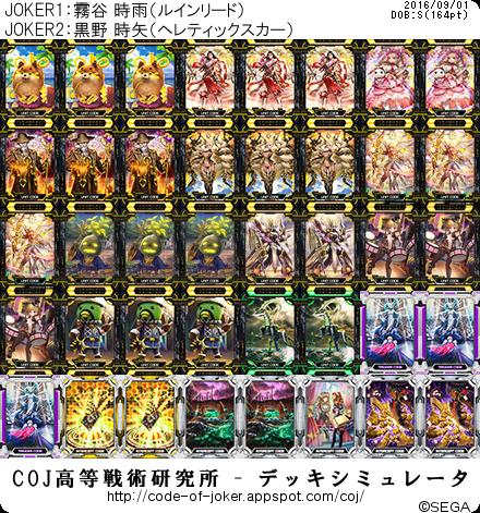 f:id:kurono-ggg:20160901172608p:plain