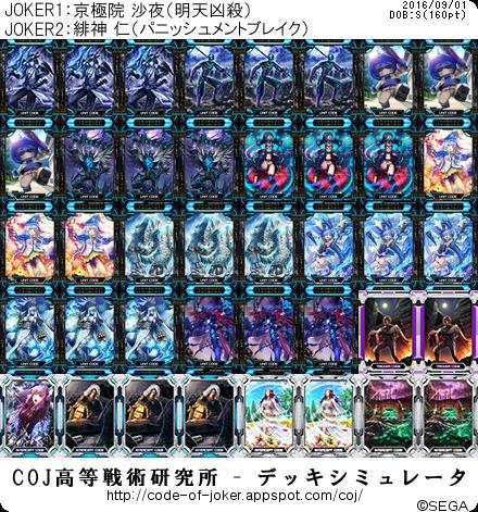 f:id:kurono-ggg:20160901174221p:plain
