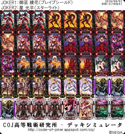 f:id:kurono-ggg:20160901175053p:plain