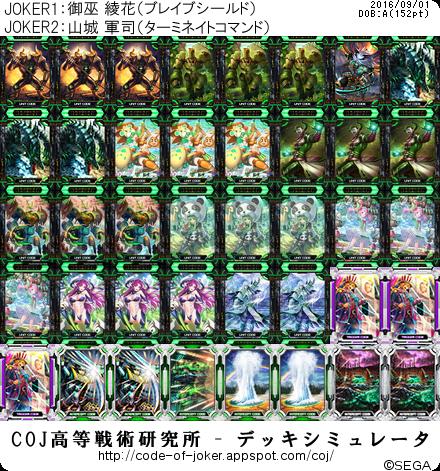 f:id:kurono-ggg:20160901175313p:plain