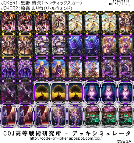 f:id:kurono-ggg:20160901175925p:plain