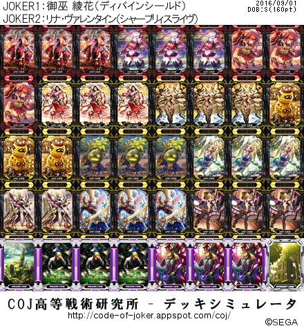 f:id:kurono-ggg:20160901180304p:plain
