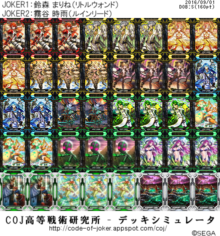 f:id:kurono-ggg:20160901181234p:plain