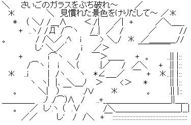f:id:kurono-ggg:20160912154820j:plain