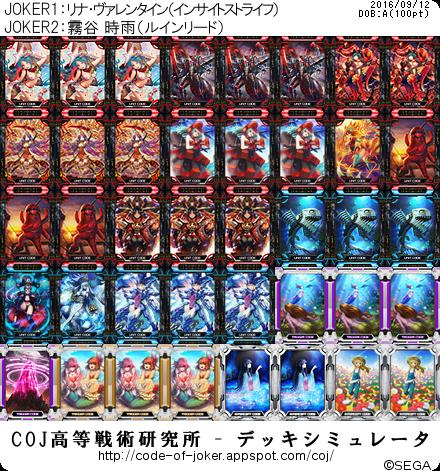 f:id:kurono-ggg:20160912165233p:plain
