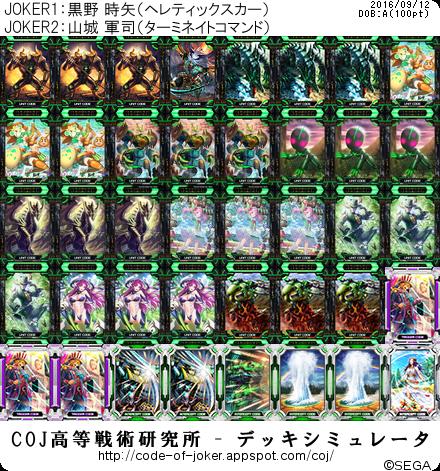 f:id:kurono-ggg:20160912170016p:plain