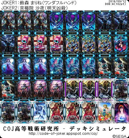 f:id:kurono-ggg:20160912170807p:plain