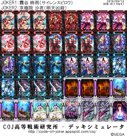 f:id:kurono-ggg:20160912171706p:plain