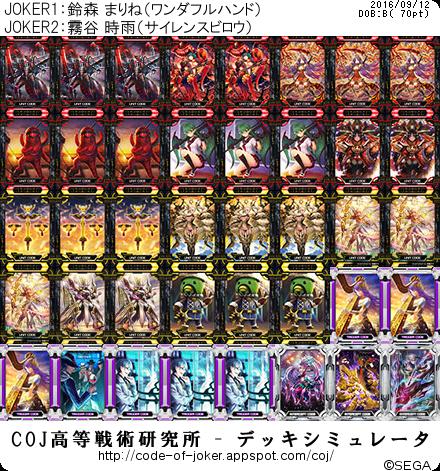 f:id:kurono-ggg:20160912172551p:plain