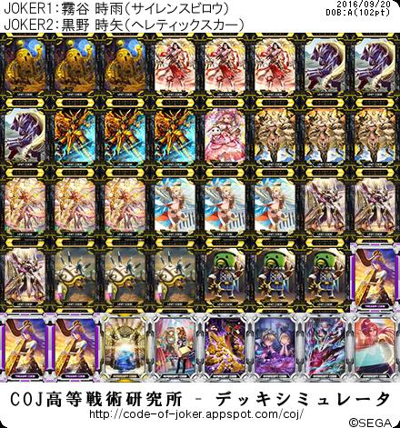 f:id:kurono-ggg:20160920155048p:plain