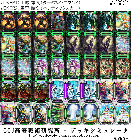 f:id:kurono-ggg:20160920160640p:plain