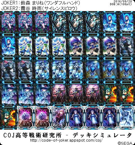 f:id:kurono-ggg:20160920161252p:plain