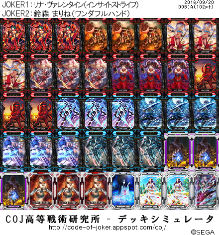 f:id:kurono-ggg:20160920162040p:plain