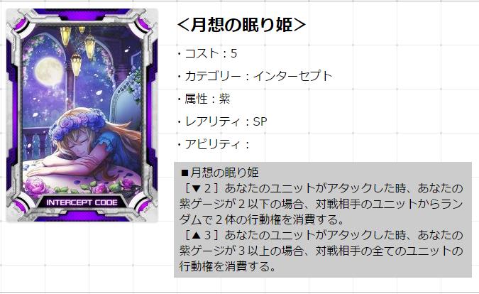 f:id:kurono-ggg:20160927180311p:plain