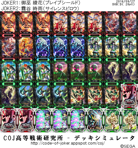 f:id:kurono-ggg:20160927182153p:plain