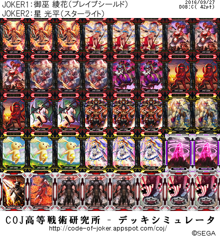 f:id:kurono-ggg:20160927182734p:plain