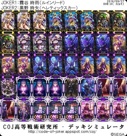 f:id:kurono-ggg:20160927183442p:plain