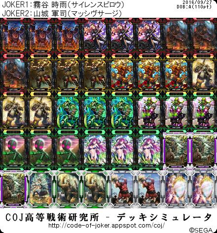 f:id:kurono-ggg:20160927184025p:plain