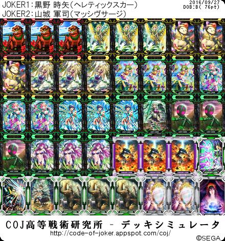 f:id:kurono-ggg:20160927184836p:plain