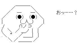 f:id:kurono-ggg:20161005162618j:plain