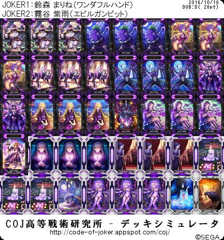 f:id:kurono-ggg:20161018165926p:plain