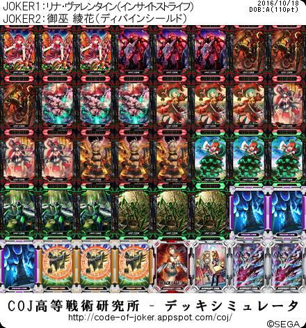 f:id:kurono-ggg:20161018170755p:plain