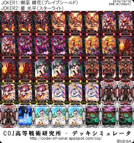 f:id:kurono-ggg:20161018172213p:plain